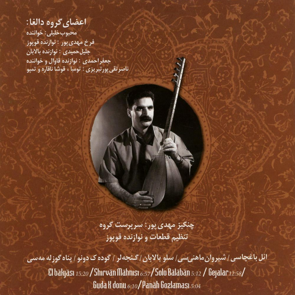 http://s1.picofile.com/file/8264942568/Cover_4_ArazMusic_98_IR_.jpg