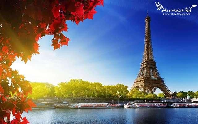 برج ایفل / پاریس