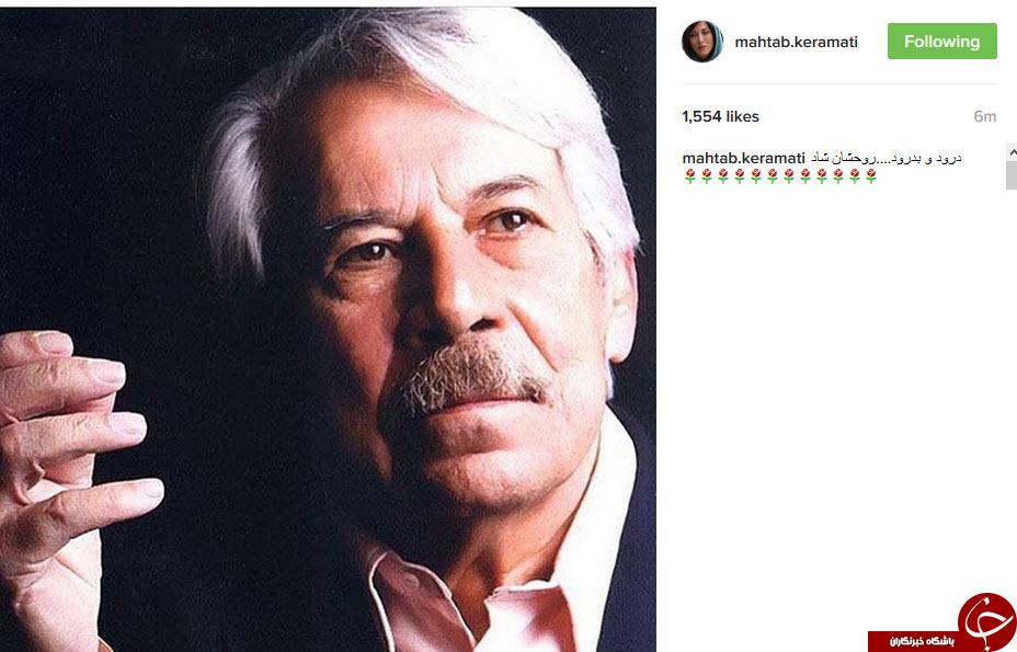 واکنش چهره ها هنرمندان و بازیگران به فوت داوود رشیدی