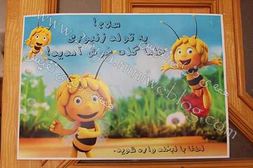 stiker_nik_o_nikoo بنر خوش آمد تم تولد زنبوری نیک و نیکو استیکر