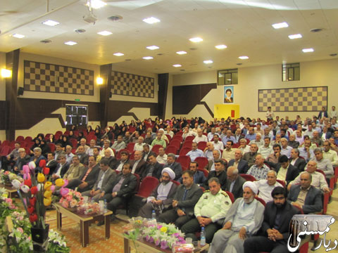 مراسم یادبود فرج الله اکبری