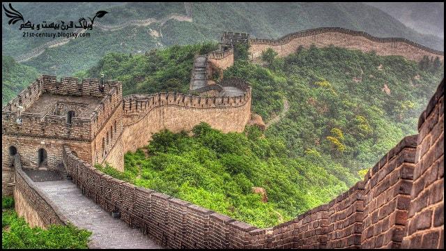 دیوار بزرگ چین / مرزهای شمالی چین