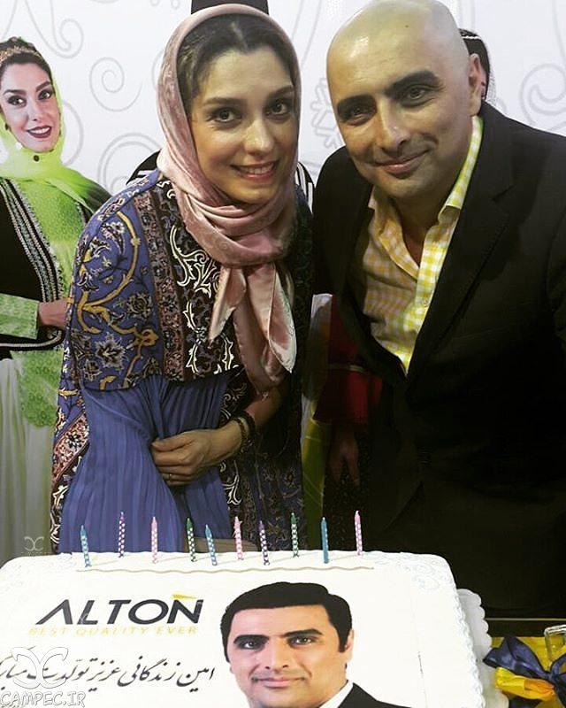 جشن تولد امین زندگانی در کنار همسرش