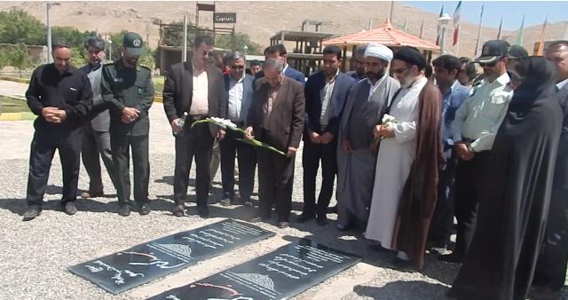 گزارش تصویری پروژه های افتتاح شده شهرداری کرسف در هفته دولت