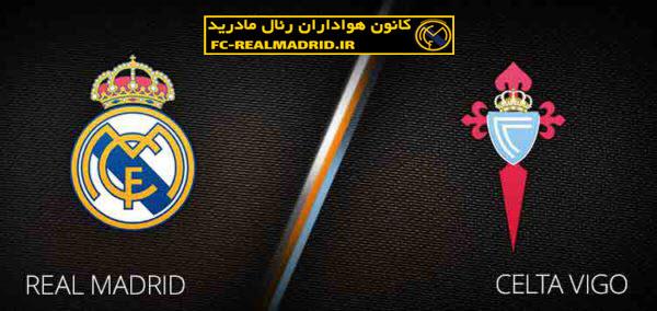 پخش زنده و انلاین بازی رئال مادرید و سلتاویگو 29 دی/ کوپا دل ری