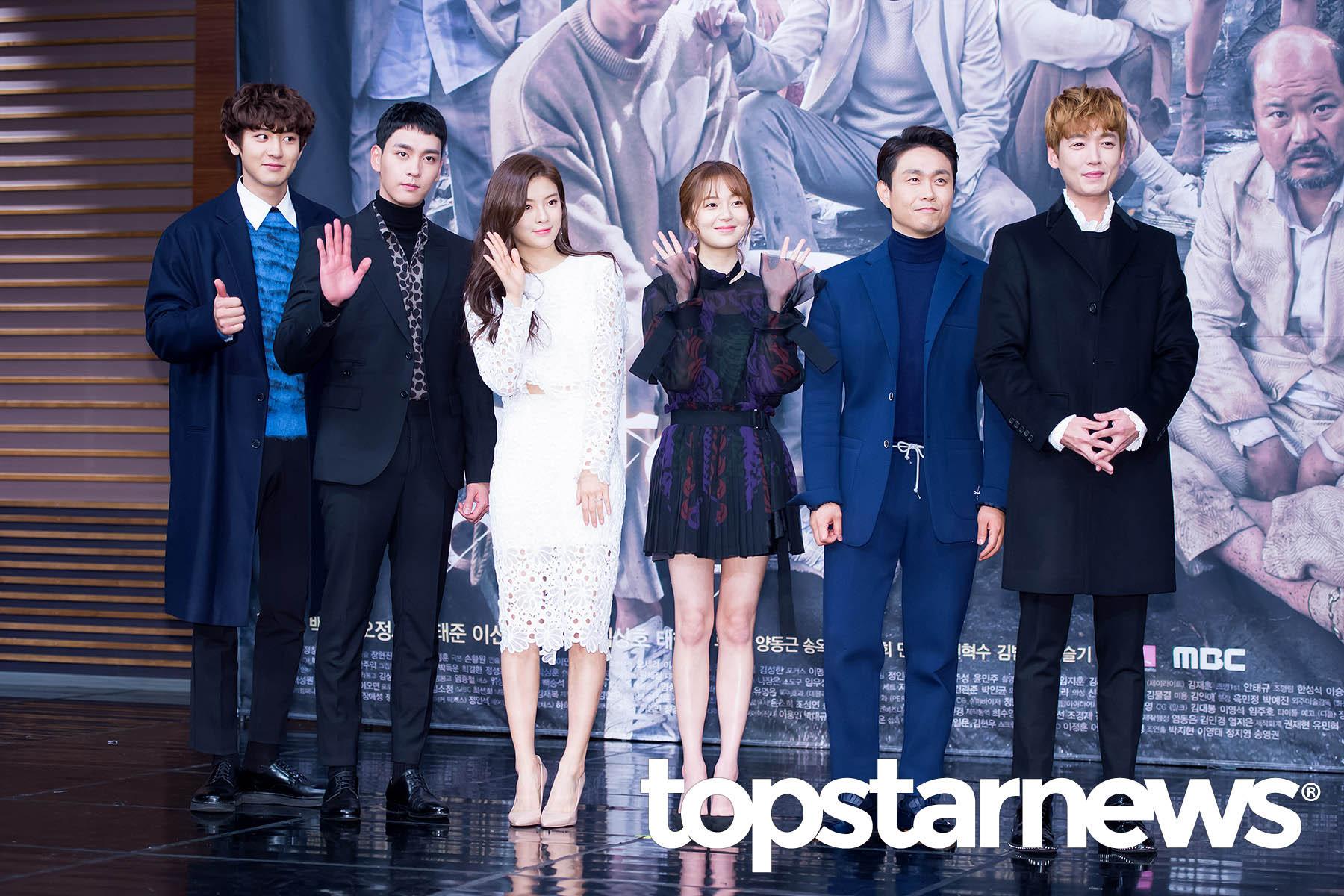 دانلود سریال کره ای 9 گمشده 2017 Missing Nine