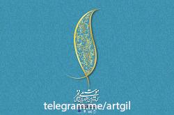 نامزدهای جایزه «باربد» جشنواره موسیقی فجر معرفی شدند