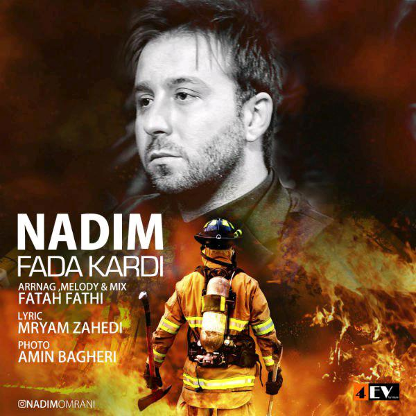 http://s1.picofile.com/file/8283276842/Nadim_Fada_Kardi.jpg