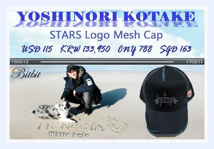 Sponsor - YOSHINORI KOTAKE STARS logo CAP 17.01.24