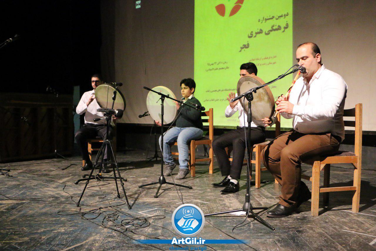دومین جشنواره فیلم فجر