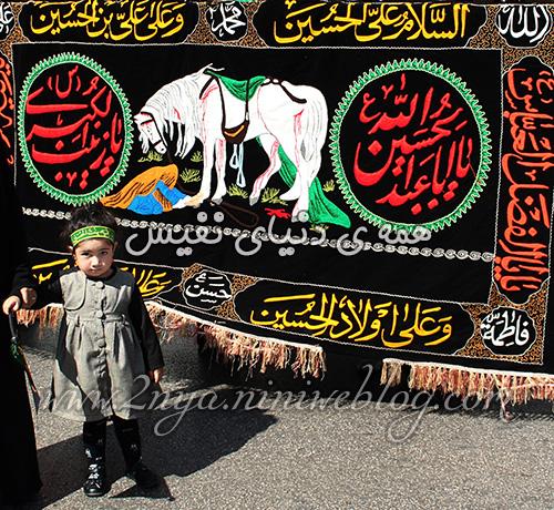 عاشورای حسینی کودکان شیرخوارگان حسینی 95