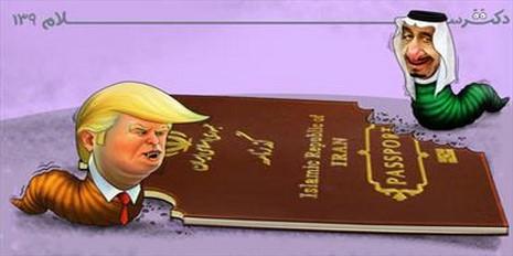 قسمت 139 طنز سیاسی و بسیار زیبای دکتر سلام