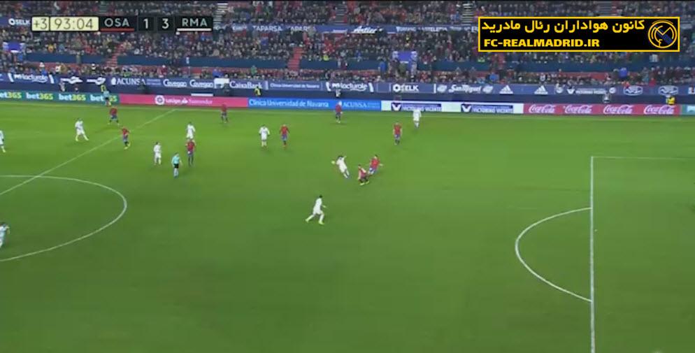 خلاصه بازی اوساسونا 1-3 رئالمادرید