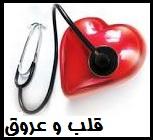 http://s1.picofile.com/file/8286062242/2121.jpg
