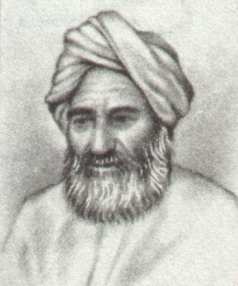 ابو ریحان بیرونی