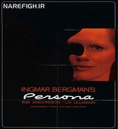 دانلود فیلم سینمایی Persona 1966 با لینک مستقیم