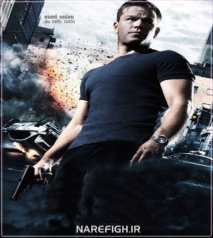 دانلود فیلم سینمایی The Bourne Ultimatum 2007
