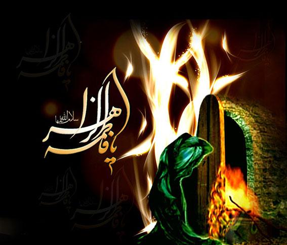 احادیث وروایات معصومین(ع) در باره حضرت فاطمه زهرا سلام الله علیها