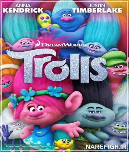 دانلود انیمیشن ترول ها Trolls 2016 با کیفیت Full HD1080P دوبله فارسی