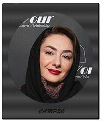 عکس های بازیگران در مراسم رونمایی رسمی از محصولات Y/our