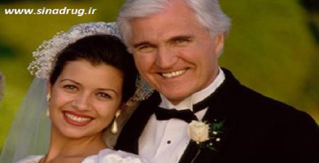 رابطه جنسی در همسران با اختلاف سنی زیاد