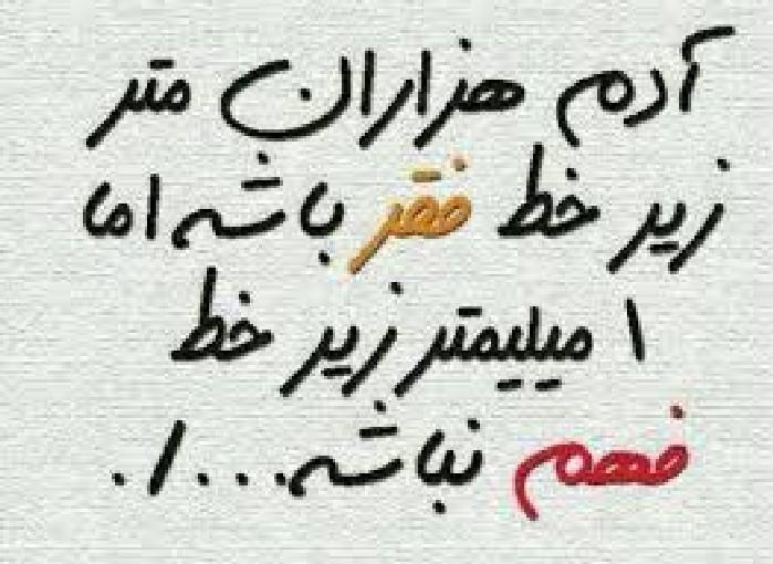 http://s1.picofile.com/file/8288570442/B3SHO_OORY_3.jpg
