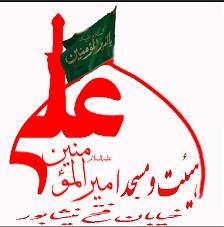 هیئت ومسجد امیرالمومنین (ع)خیابان فتح نیشابور