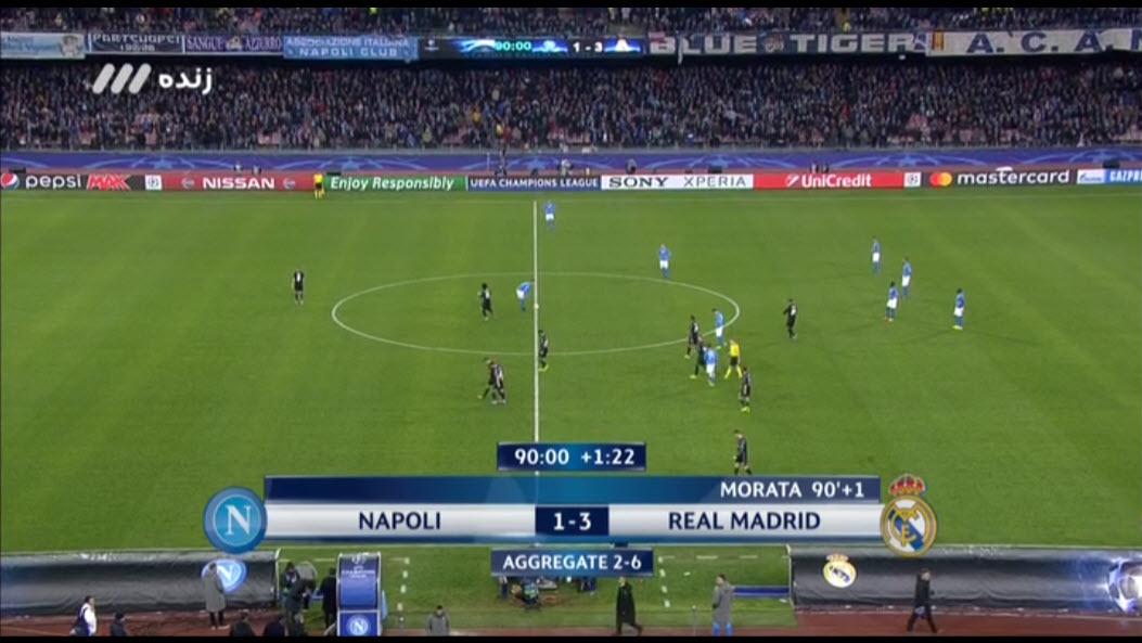 خلاصه بازی رئال مادرید 3-1 ناپولی