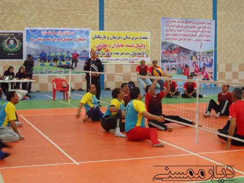 والیبال نشسته جانبازان و معلولین به میزبانی شهرستان رستم