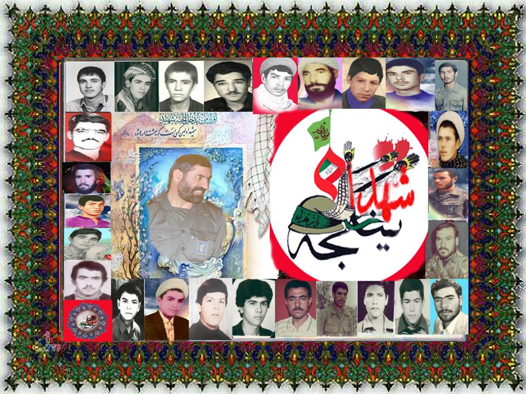 http://s1.picofile.com/file/8288944568/26_Shahid_Yengejeh.jpg